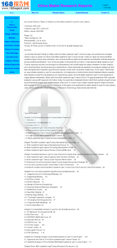 2012-deep-research-report-on-global-and-china-multicrystalline-ingot-furnace-industry-full-version.png