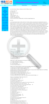 2012-deep-research-report-on-global-and-china-pv-ribbon-industry-full-version.png