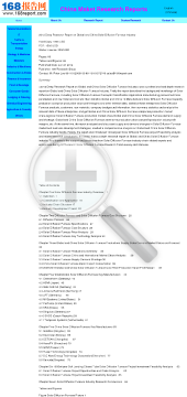2012-deep-research-report-on-global-and-china-solar-diffusion-furnace-industry-full-version.png