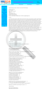 2012-deep-research-report-on-global-and-china-solar-pecvd-industry-full-version.png