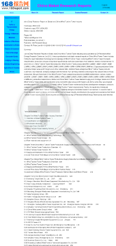 2012-deep-research-report-on-global-and-china-wind-turbine-tower-industry-full-version.png