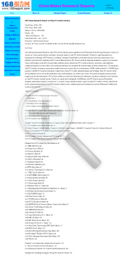 2012-deep-research-report-on-italy-pv-inverter-industry-full-version.png