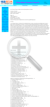 2012-research-report-on-global-and-china-activated-alumina-industry-full-version.png