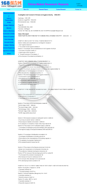 investigation-and-forecast-of-chinese-oral-hygiene-industry-aaa20092010aaa-full-version.png