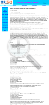 research-report-on-chinas-vegetable-protein-and-milk-beverage-market-2011-full-version.png
